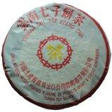 1997 Premium Yunnan Aged Pu'er Pu'erh Tea Puerh Cake 357g