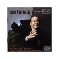 Shura Cherkassky - 1982 San Francisco Recital
