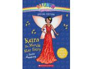 Keira The Movie Star Fairy (rainbow Magic)