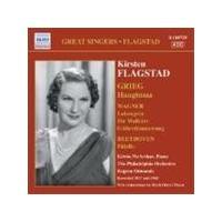 Kirsten Flagstad - Grieg; Wagner; Beethoven