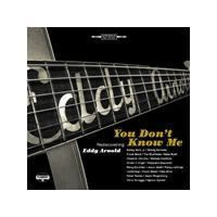 Various Artists - You Don't Know Me: Rediscovering Eddy Arnold (Music CD)
