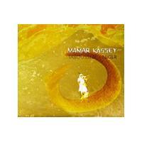 Mamar Kassey - Taboussizé Niger (Music CD)