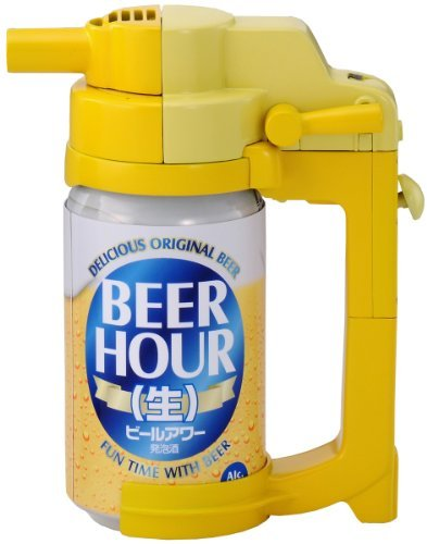 Takara Tomy Beer Hour Beer Can Dispenser Foam Head Maker