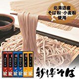 Shintoku Bussan Noodles assorted Y-20A 1080g