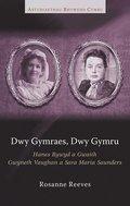Dwy Gymraes, Dwy Gymru