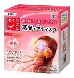 Kao Megurhythm Steam Hot Eye Mask (14 Sheets)