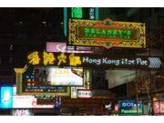 Posterazzi Pddas07spi0083 Tsim Sha Tsui District Kowloon Hong Kong China. Poster Print By Sergio Pitamitz Danitadelimont - 35 X 23 In.