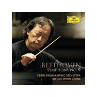 Seoul Motet Choir - Beethoven: Symphony No.9