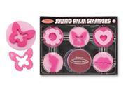 Melissa & Doug Jumbo Palm Stampers - Pink