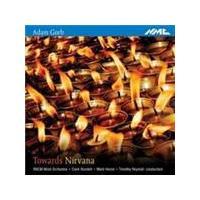 Gorb: Towards Nirvana (Music CD)