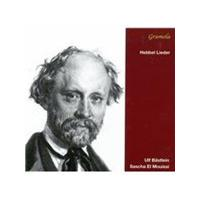 Hebbel Lieder (Music CD)