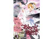 Black Bird 10 Black Bird Original Binding: Paperback Publisher: Viz Publish Date: 2011/09/06 Synopsis: The past returns to haunt Kyo and Misao when Kyo' s long-lost father suddenly reappears, but the reunion is less than happy, for Lord Yo is suspected of murdering his wife