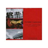 Fumio Yasuda - On the Path of Death and Life (Music CD)