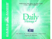 The Daily Message The Message Mp3 Una