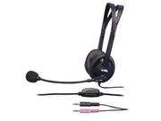 Cyber Acoustics Ac-400mv Speech Recognition Headset