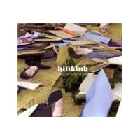 Hifiklub - How To Make Friends (Music CD)