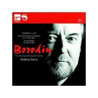 Borodin: Symphonies Nos. 1-3; Overture & Polovtsian Dances from Prince Igor; Etc. (Music CD)