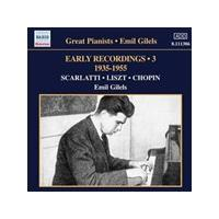 Emil Gilels Recordings, Vol. 3 (Music CD)