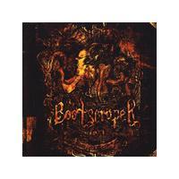 Bootscraper - Bootscraper (Music CD)