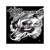 Concrete Sox - Your Turn Next (Music CD)