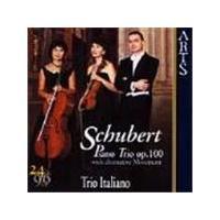 Schubert: Piano Trios, Volume 2