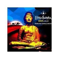 Various Artists - Little Buddha (Dakar) (Music CD)