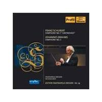 Schubert: Symphony No.8 in B MInor D759 'Unfinished' (Music CD)