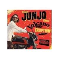 Various Artists - Volcano Eruption (Reggae Anthology) (Music CD)
