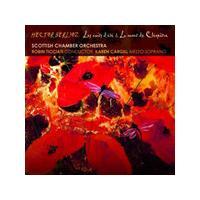 Berlioz: Les Nuits d'Été; La mort de Cleopatre (Music CD)
