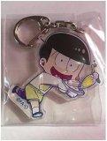 Osomatsu's animate cafe limited original trading acrylic key chain Jushimatsu