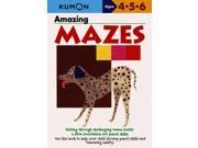 Amazing Mazes Act Csm Or