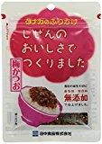 Tanaka Furikake Mutenka Rice Topping, Umekatsuo, 0.63 Ounce