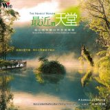 The Nearest Heaven: Natural Music Album of Fu-Shan Botanical Garden