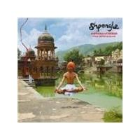 Shpongle - Ineffable Mysteries From Shpongleland (Music CD)
