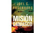 Misión Damasco / Damascus Countdown Binding: Paperback Publisher: Tyndale House Pub Publish Date: 2013/11/29 Synopsis: After Israel declares war on Iran, CIA operative David Shirazi infiltrates the Iranian regime and intercepts information indicating that two Iranian nuclear warheads have been moved to a secure and undisclosed location