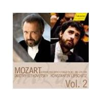 Wolfgang Amadeus Mozart - Sonatas For Piano And Violin Vol. 2 (Sitkovetsky, Lifschitz)