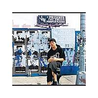 Jin - The Emcees Properganda (Music CD)