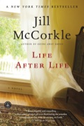 Award-winning author Jill McCorkle takes us on a splendid journey through time and memory in this, her tenth work of fiction