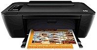 Hp Deskjet 2547 D3a82a Wireless Color All-in-one Inkjet Printer/scanner/copier - 4 Ppm Color, 7 Ppm Black - 600 Dpi - Ac 100-240v - Built-in Wi-fi - Hi-speed Usb 2.0