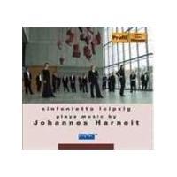 Sinfonietta Leipzig plays Works by Johannes Harneit