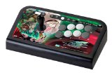 King of Fighter XIII Arcade Stick