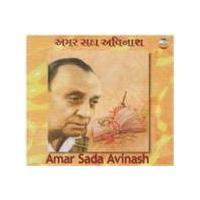 Various Artists - Amar Sada Avinash Geet - Ghazals, Bhajans And Garbas
