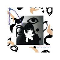 Isabelle Antena - Hoping for Love (Music CD)