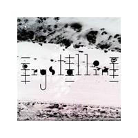 Björk - Biophilia Remix Series 1 (Music CD)