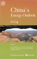 This unique book offers a timely and insightful look into China's present energy situation and the emerging challenges of balancing energy supply and demand over the forthcoming decades