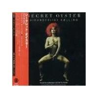 Secret Oyster - Vidunderlige Kaelling (Music Cd)