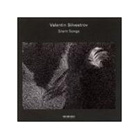 Valentin Silvestrov - Silent Songs (Silvestrov, Scheps, Yakovenko) (Music CD)