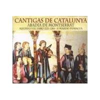 Eduardo Paniagua - Cantigas De Catalunya
