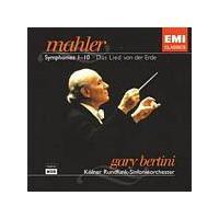 Gustav Mahler - Complete Symphonies (Bertini) [11 CD] (Music CD)