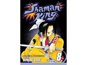 """Shaman King 8 Shaman King (Graphic Novels) Binding: Paperback Publisher: Viz Publish Date: 2006/01/03 Synopsis: Yoh, a shaman, meaning he has the ability to channel spirits, is training to compete in the """"Shaman Fight in Tokyo,"""" a tournament held every 500 years to see who will become the Shaman King and shape humanity's future"""